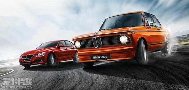 40周年尊崇礼遇BMW 3系首付低至六万起