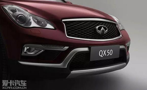 东风英菲尼迪全新款QX50 搭载V6发动机