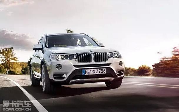 大连星之宝BMW五台特惠车仅此五一特卖