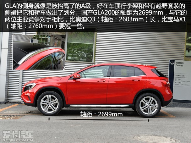 实拍北京奔驰GLA200动感型