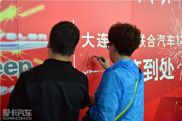 大连华菱联合汽车13周年店庆 圆满落幕