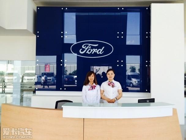 大连立扬福特全顺4S店全线升级荣耀登场