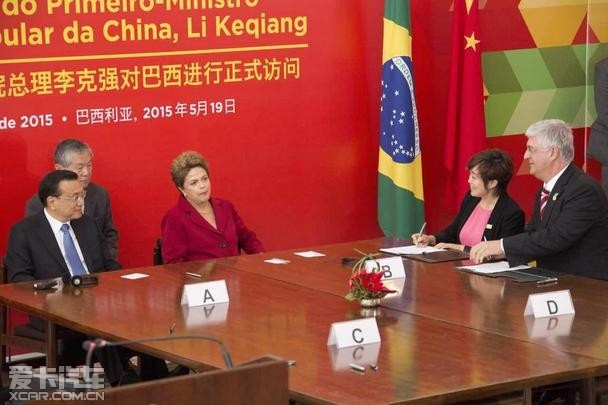 中国梦创新梦 比亚迪把中国梦带到巴西