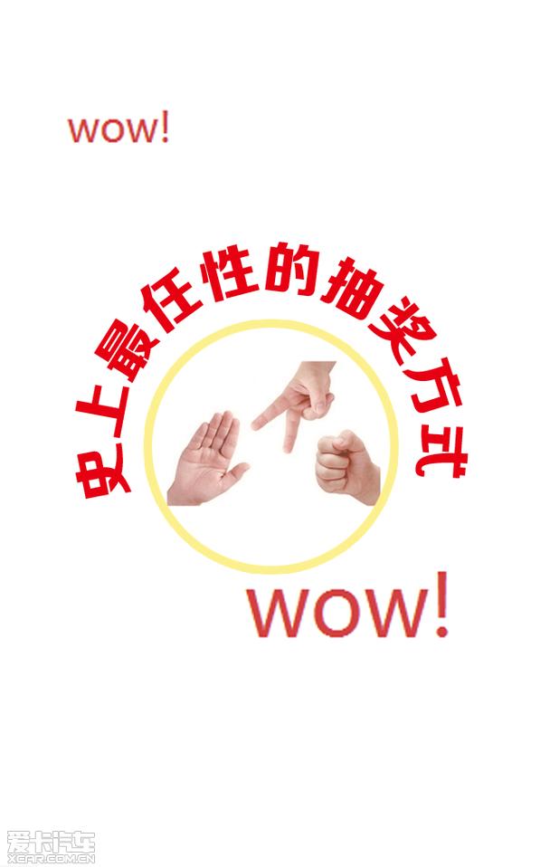 上通别克大型感恩回馈 钜惠滨城