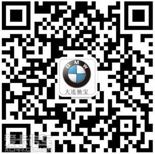创新BMW 2系 总有惊喜带给你的贴心暖男