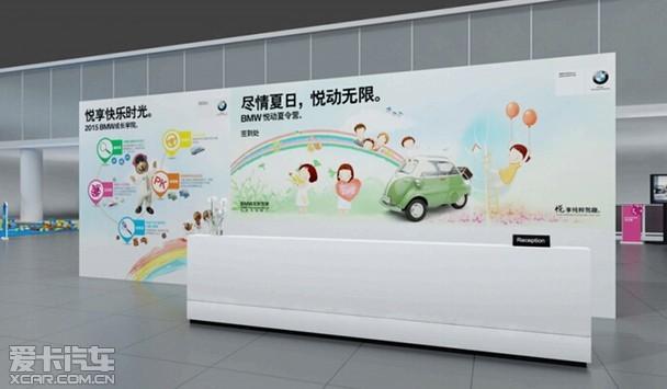 保税区大连驰宝BMW 5系家庭日活动即将开启!