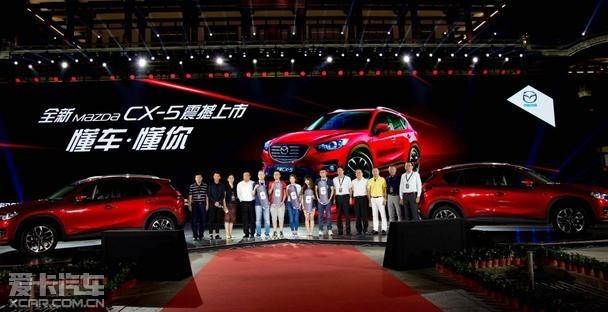 新境界SUV全新Mazda CX-5西安震撼上市