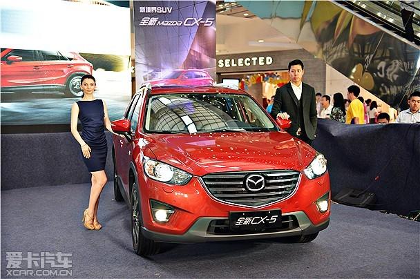 马自达全新CX-5上市售价16.98-24.58万