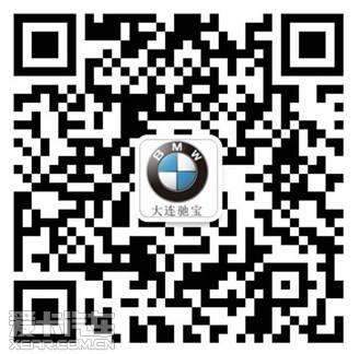 驰宝2015 BMW成长学院家庭日欢悦落幕