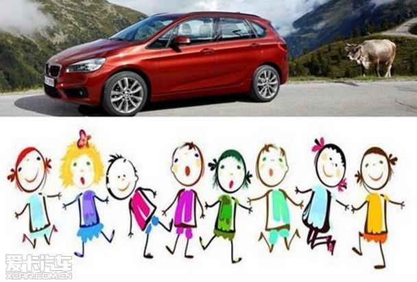 燕宝BMW童悦之家