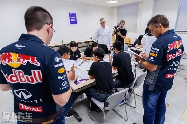 英菲尼迪助中国工科学子 启F1职业生涯
