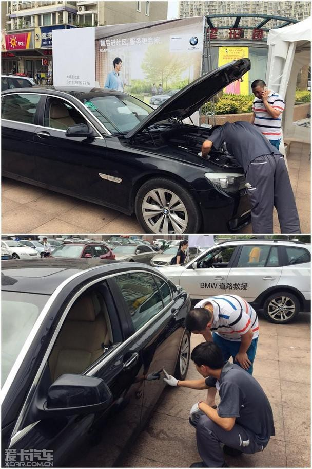 BMW售后走进亿达软景免费检测及添油液