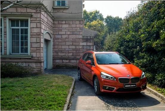 北京宝诚创新BMW 2系助力年轻家庭出游