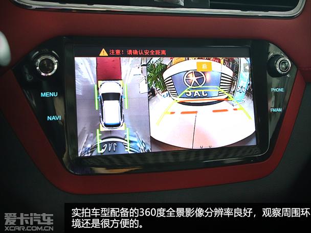 实拍江淮iEV7S智享型