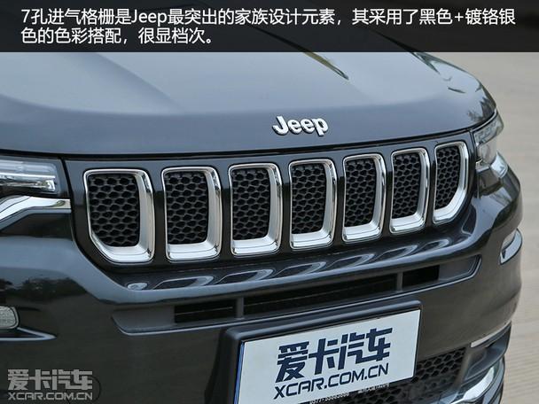 手 Jeep大指挥官外观介绍