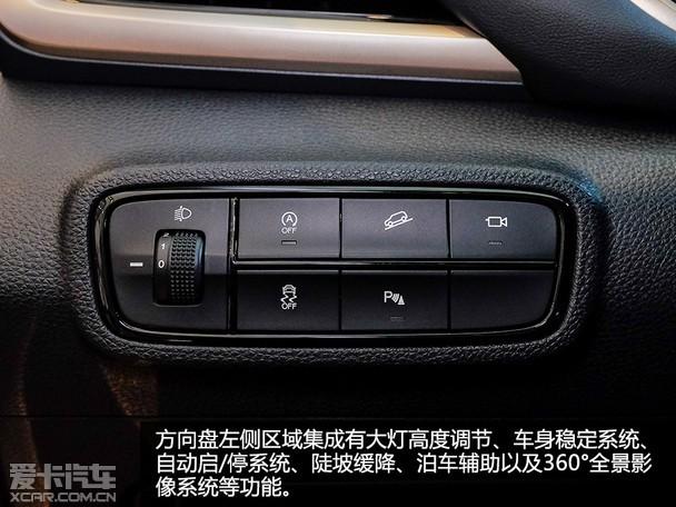 有颜值更要有内涵 实拍广汽传祺全新GS5