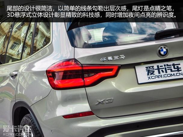 初心不改 驾控非凡 爱卡试驾体验BMW X3