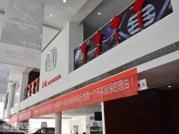 诚信第一 客户至上 探访东本无锡广和店