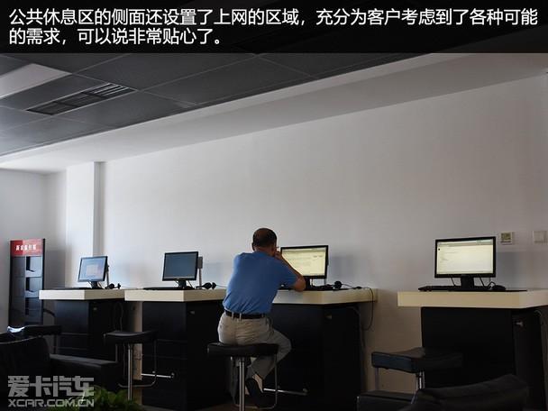 探正德永新奥迪4S店