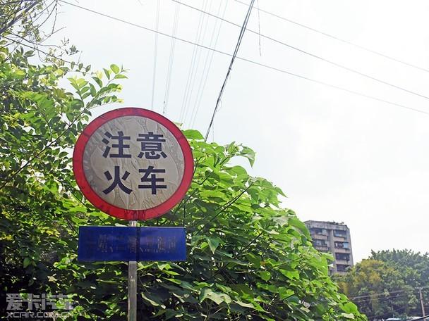 和C-HR探访广州最古老的火车站