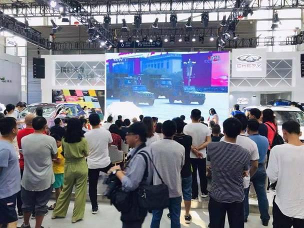 艾瑞泽GX冠军版深圳上市 售价7.59万元起