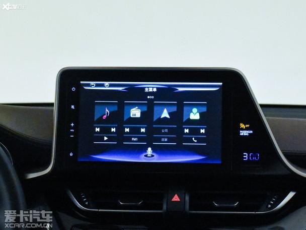 2020款C-HR新车上市