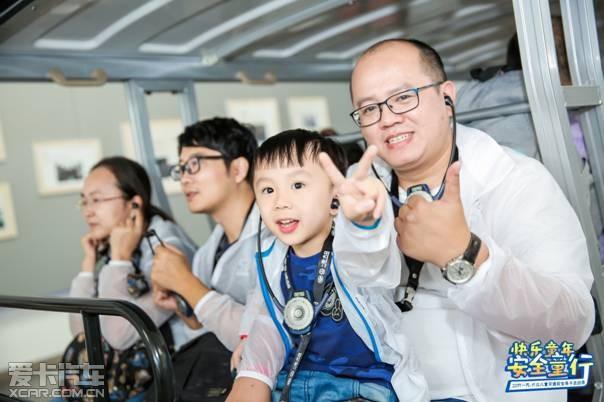 一汽-大众长隆儿童交通安全教育基地正式落成