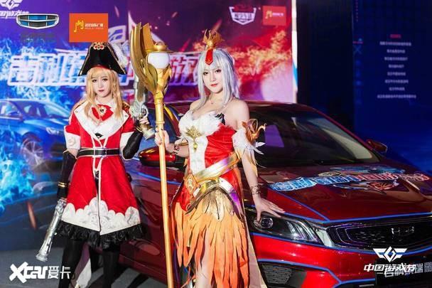吉利缤瑞中国游戏节