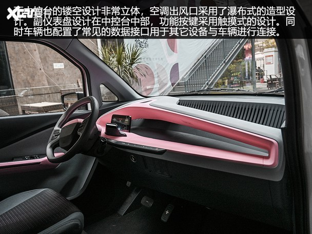 宝骏E200