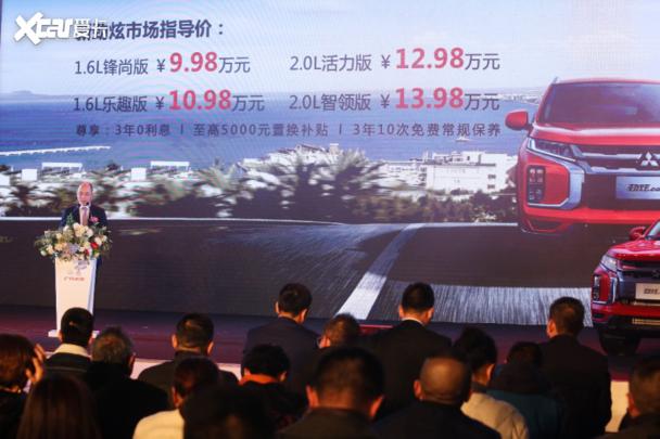 新劲炫重庆上市,多项升级优化惊喜不断