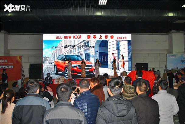 全新一代傲跑洛阳上市 售价10.88万起  更是包牌价