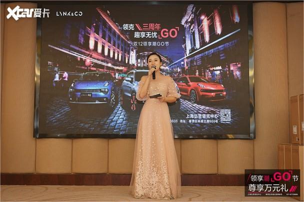上海弘贤领克中心