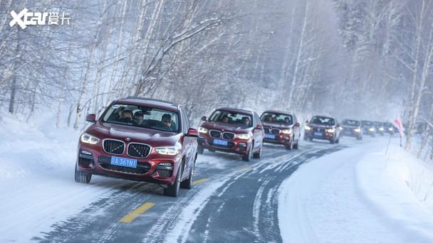 BMW X行者阿勒泰封山之旅