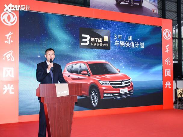 超级全域SUV东风风光ix7重庆荣耀上市