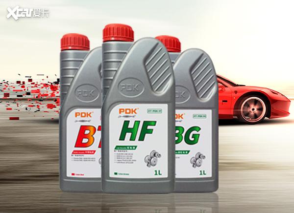 自动变速箱油用什么品牌好?