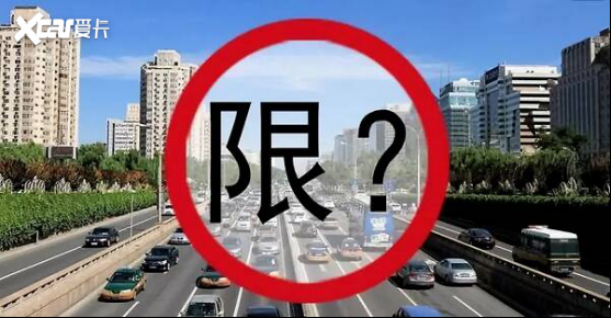 """豫""""叕""""限行,河南地区北汽新能源再迎新一波抢购热潮"""