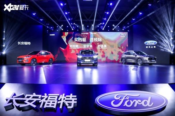 上市即热销 福特锐际预定年末最佳爆款单品