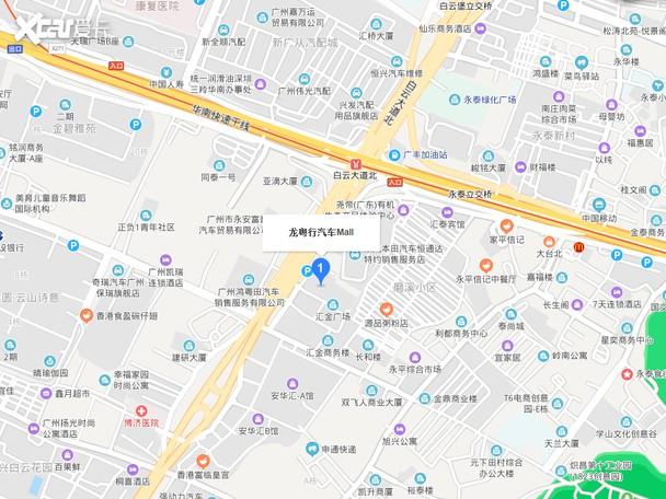探店龙粤行汽车MALL