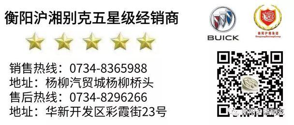 沪湘登陆杨柳汽贸城