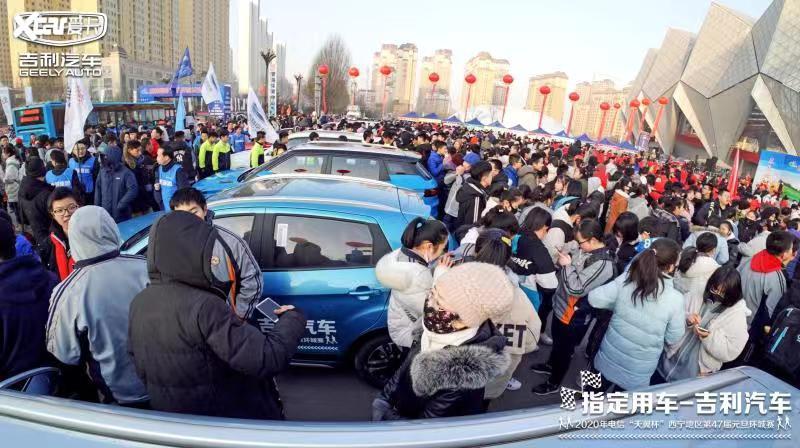 吉利军团护航  新年活力开跑 西宁第47届元旦环城赛指定用车