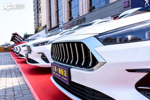 嘉悦A5  喜迎重庆区域首批用户集中交车