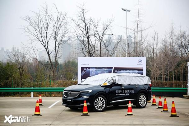 《智行千里 纵情向前》别克SUV家族试驾会--郑州站
