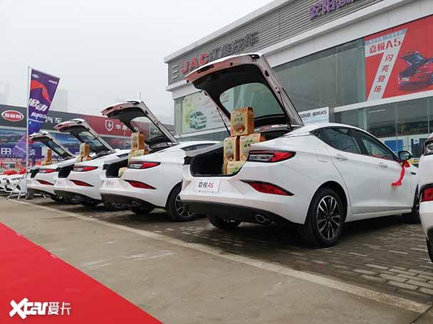 掀动你的美——嘉悦A5安阳区域2020年首批用户集中交车盛典