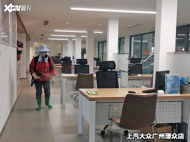 广州4S店积极开展复工相关准备