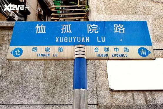 和宝马X3探访广州东山口