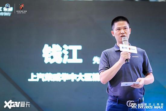 上汽荣威钱江:疫情是命令,防控是责任
