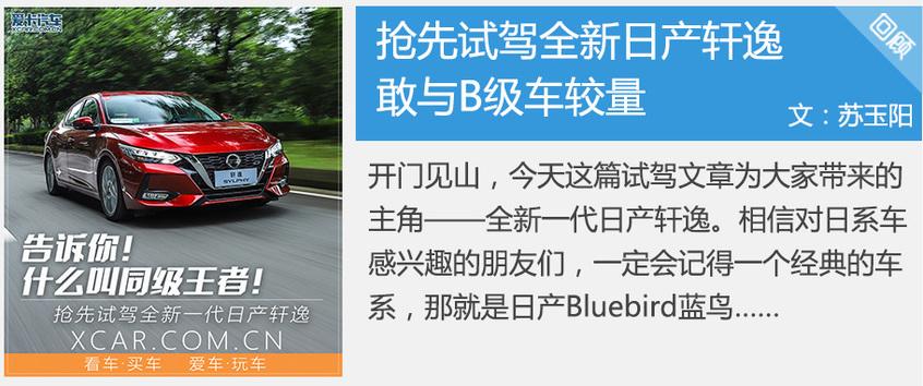 15万内省油车型推荐