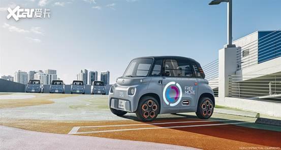 AMI全电动汽车