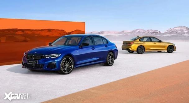 BMW 3系