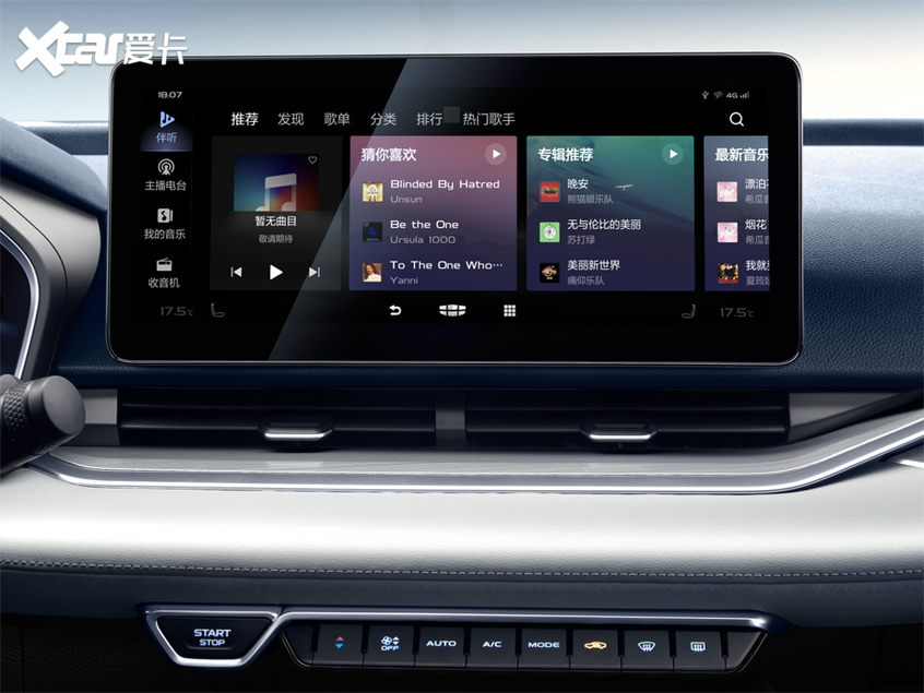 [Actualité] Groupe Geely - Page 4 Cdmh948Ym415983200204901181015983200204901
